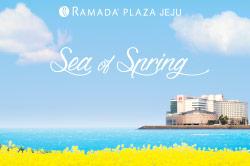 라마다프라자호텔 5~6월 Sea of Spring