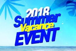 2018 여름 바캉스 이벤트