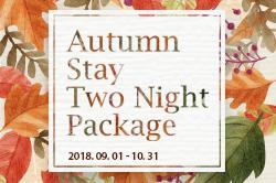캠퍼트리리조트 Autumn Stay Two Night Package