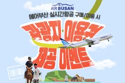 제주닷컴 2월 이벤트